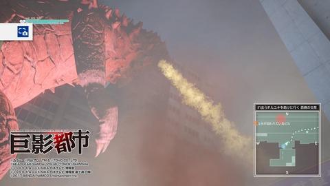 巨影都市_20171029053502