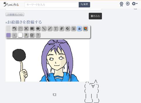 Screenshot_2019-12-12 ときめきメモリアルの思い出(1)