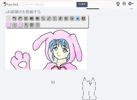 Screenshot_2019-12-18 ときめきメモリアルの思い出(11)