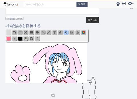 Screenshot_2019-12-18 ときめきメモリアルの思い出(9)