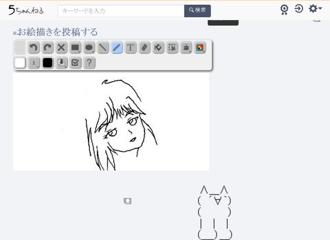 Screenshot_2019-12-15 ときめきメモリアルの思い出(2)