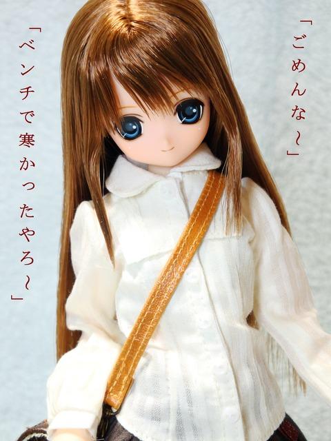 ひめの 秋服2012 (9) セリフ付加