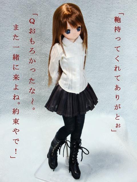 ひめの 秋服2012 (34) セリフ付加