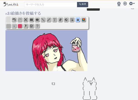 Screenshot_2019-12-15 ときめきメモリアルの思い出(11)
