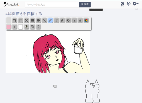 Screenshot_2019-12-15 ときめきメモリアルの思い出(6)