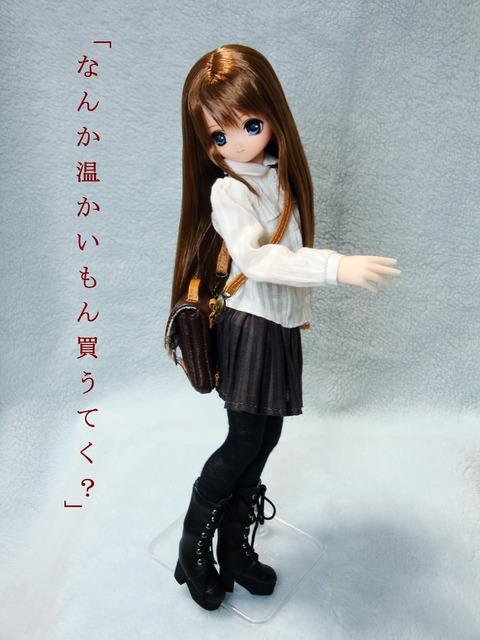 ひめの 秋服2012 (14) セリフ付加