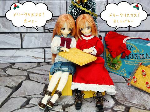 ティア&ティオ クリスマス2019 (30) セリフ付加