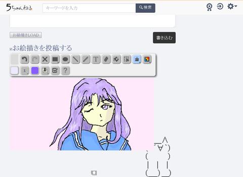 Screenshot_2019-12-14 ときめきメモリアルの思い出(5)