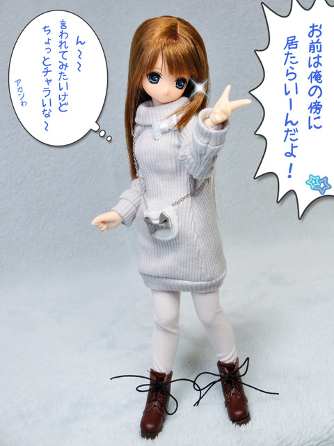 ひめの 冬服2016 (15) a セリフ付加