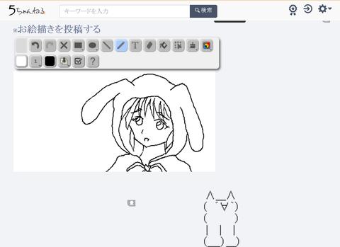 Screenshot_2019-12-18 ときめきメモリアルの思い出(6)