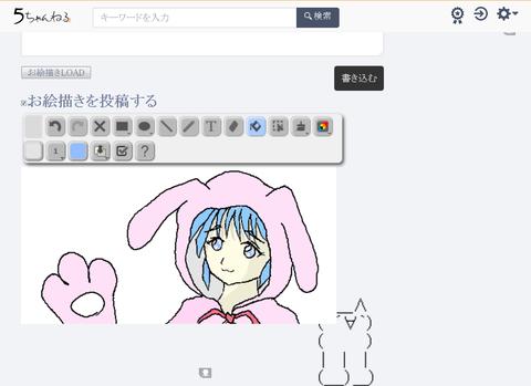 Screenshot_2019-12-18 ときめきメモリアルの思い出(10)