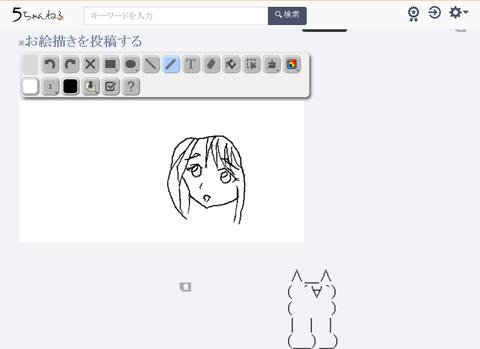 Screenshot_2019-12-18 ときめきメモリアルの思い出(3)