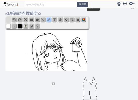 Screenshot_2019-12-15 ときめきメモリアルの思い出(4)