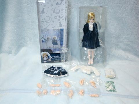 ライリ 魔女っこ (4)