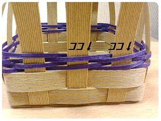 追いかけ編み段差1