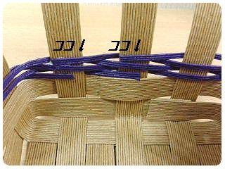追いかけ編み段差2