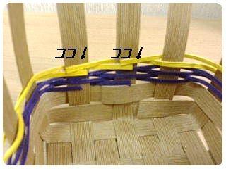 追いかけ編み段差7