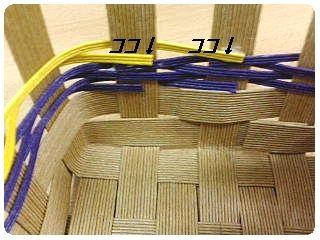 追いかけ編み段差4