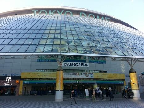 地域発見フェア@東京ドーム