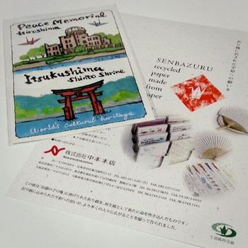 中本本店・ポストカード
