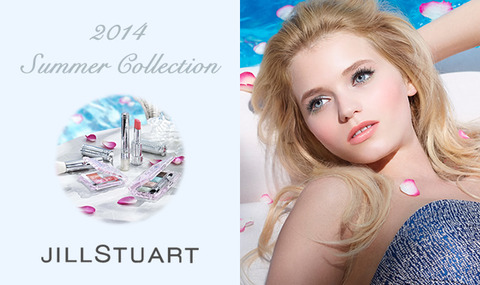 summer_collection