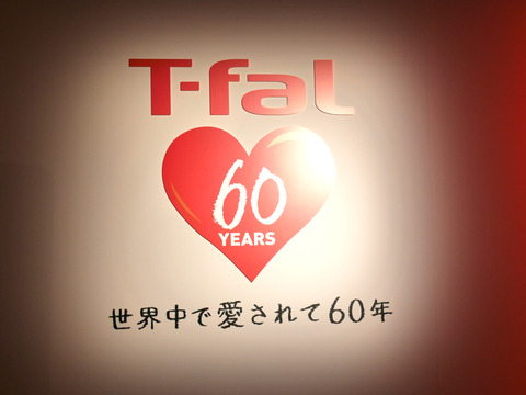 t-fal 60周年party