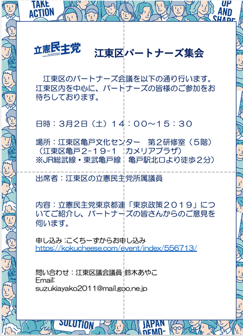 スクリーンショット 2019-02-26 7.08.25