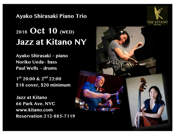 Ayako trio 10-10-2018 at Kitano-page-001