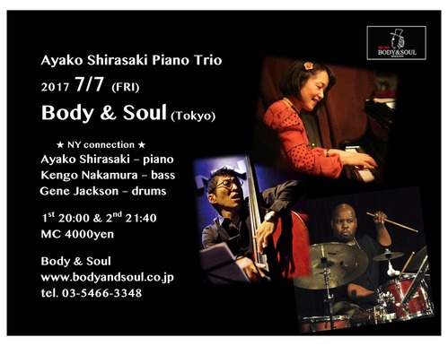 Ayako trio 7-7-2017 at Body & Soul-page-001