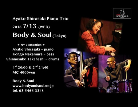 Ayako trio 7-13-2016-3 at Body & Soul-page-001