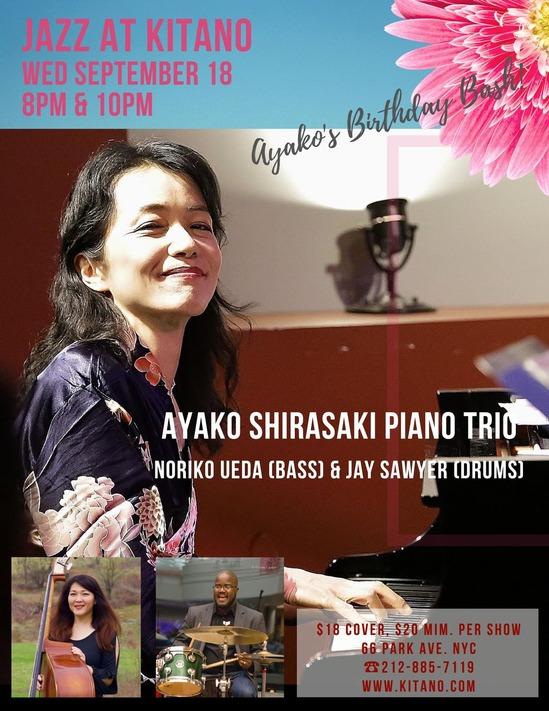 Ayako Kitano print flyer 9-18-2019-page-001