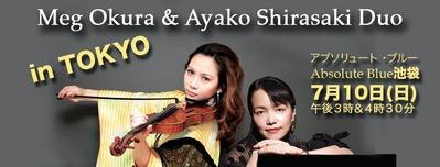 Meg & Ayako duo