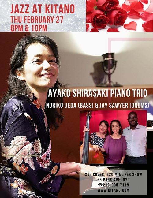 Ayako Kitano flyer feb 27 2020-page-001