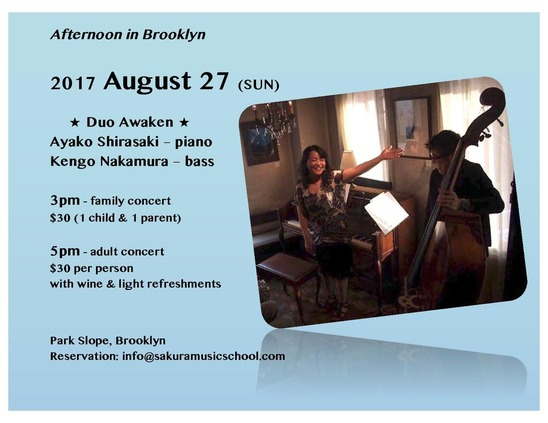 Duo Home Concert 8-27-2017-page-001