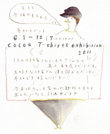 2011 5 13 3