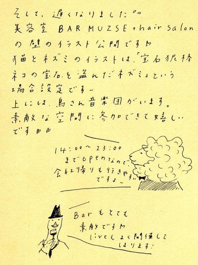 2010 11 21 3