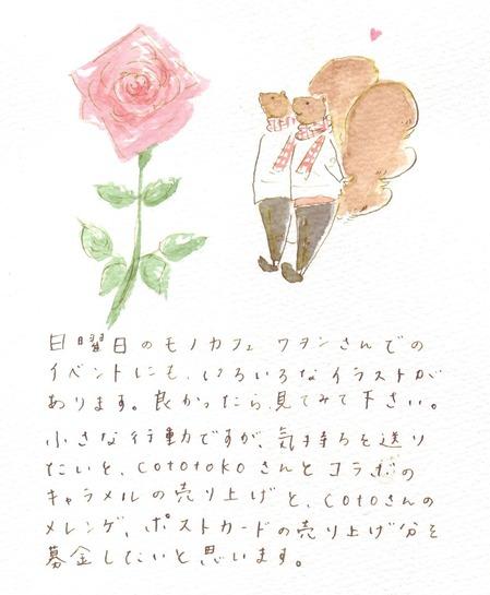 2011 3 19 2