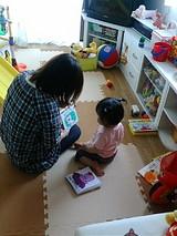20090613★ばぁばと絵本