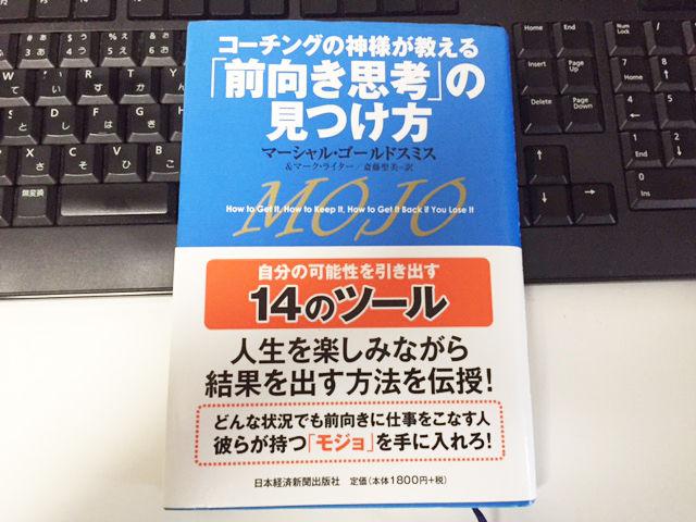 IMG_5997