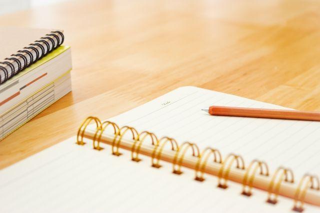 中小企業診断士2次筆記試験対策