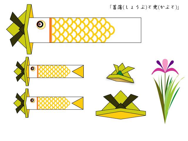 koi_3.jpg