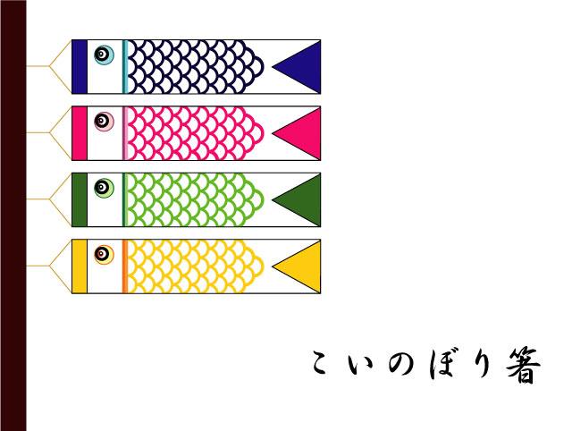 koi_1.jpg
