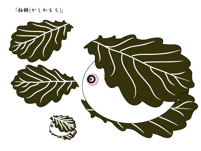 koi_4.jpg