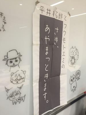 ちかはじ ゲスト_1712
