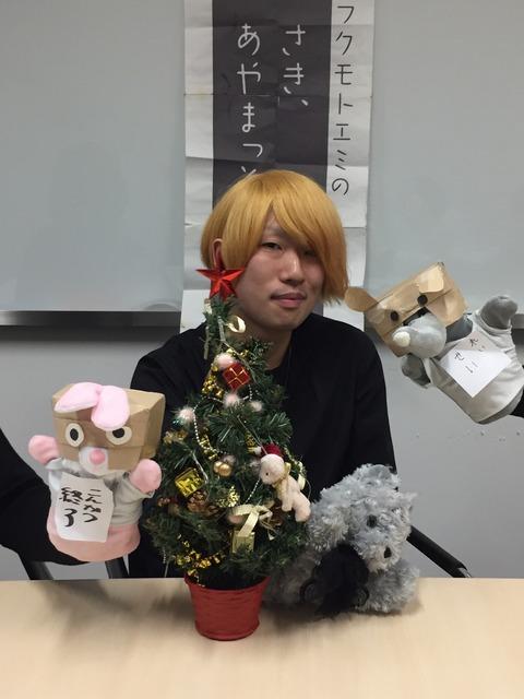 クリスマス会_161223_0009