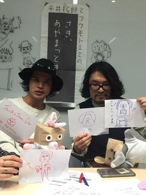 ちかはじ ゲスト_4401
