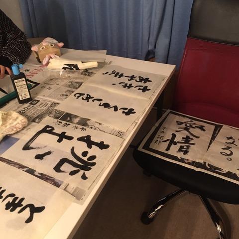 新年 書き初め大会_170107_0006