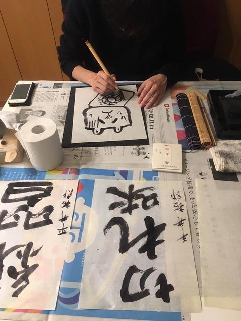 新年 書き初め大会_170107_0010