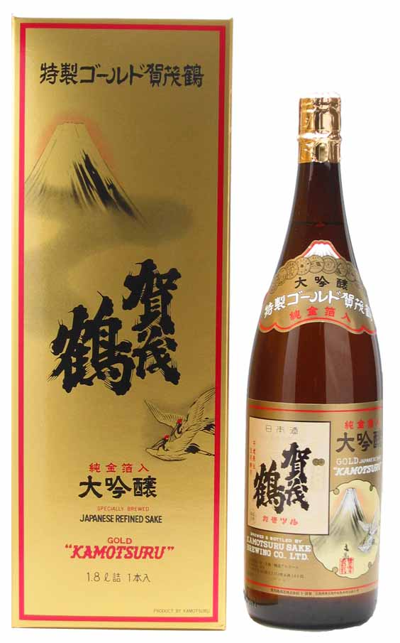 sake-007-13