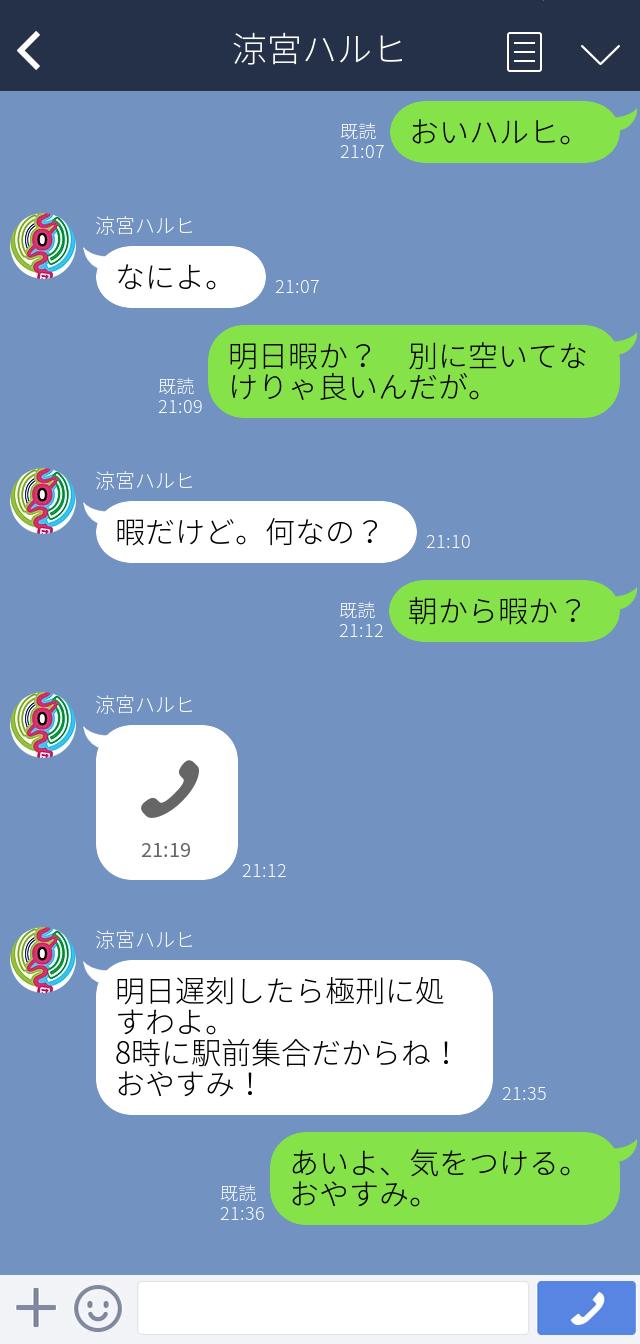 hira149148